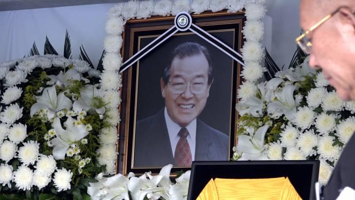 김종필 전 총리, 충남 부여에 영원히 영면, 부인 고 박영옥 여사와 합장