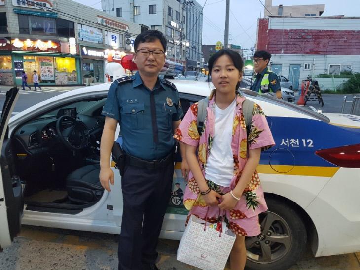 서천군청소년문화센터 꿈해랑, 안심귀가 지원서비스 호응