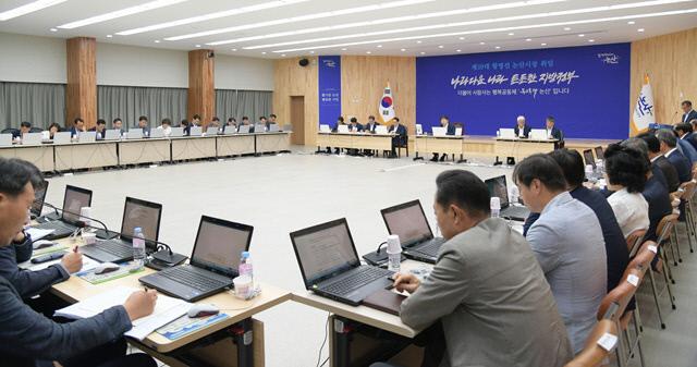 논산시, 7월 확대간부회의 (1)