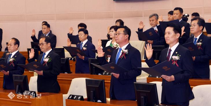 20180709-대전시의회 개원1