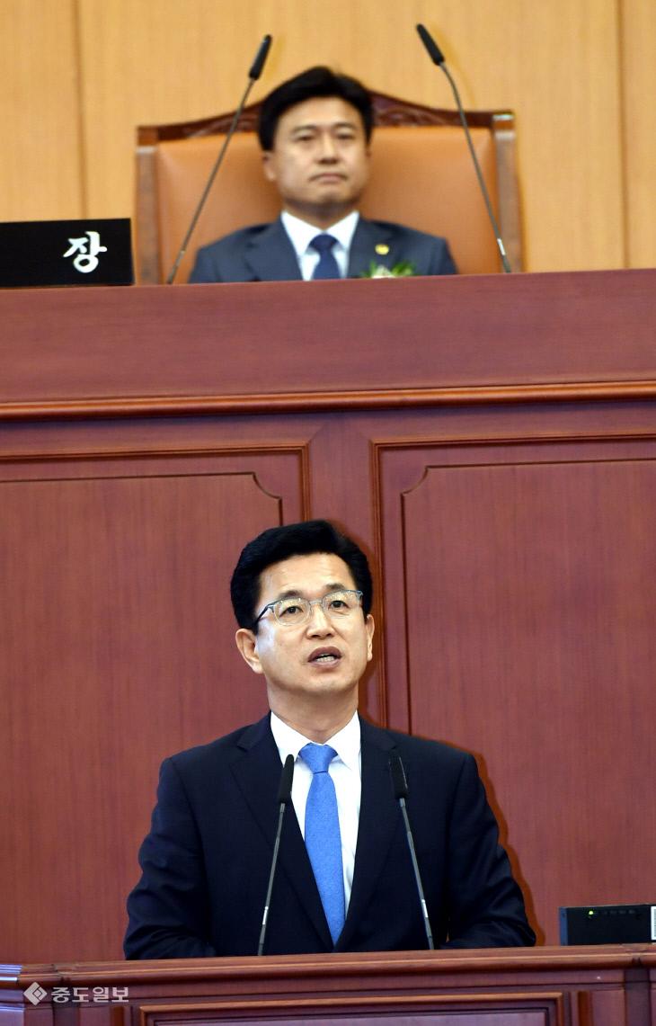 20180709-대전시의회 개원3
