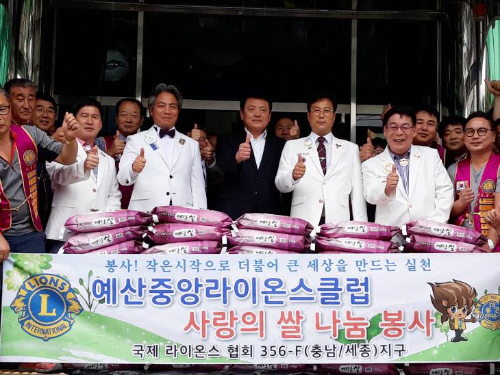 진민현 취임회장은  백미를 기탁