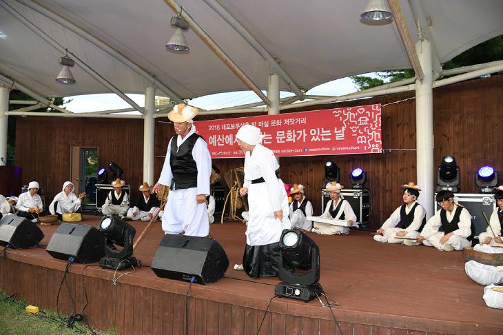 내포보부상촌 밤마실 문화저잣거리 행사 사진