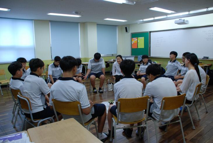 봉황중-또래관계 향상을 위한 회복적 생활교육
