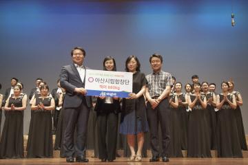 사회복지과, 아산시립합창단 후원품(백미)지원