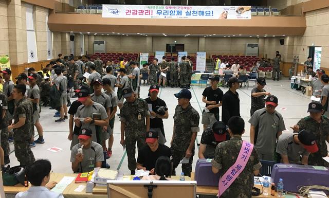 논산시, 육군훈련소서 건강체험관 운영 (3)