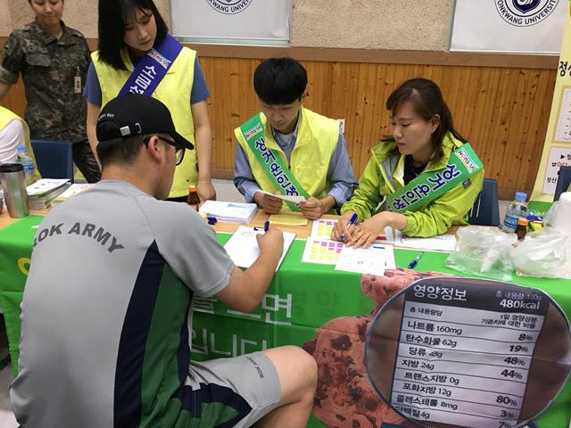 논산시, 육군훈련소서 건강체험관 운영 (2)
