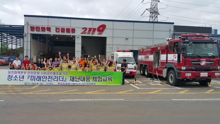 사본 -당진소방서, 화물차량 화재 안전진화
