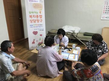 탕정면, 보건복지서비스-방문간호사업