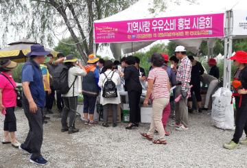 대전충남우유농협 백제낙농여성회 무료 시음회 장면 (1)