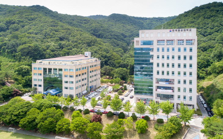 한국영상대학교