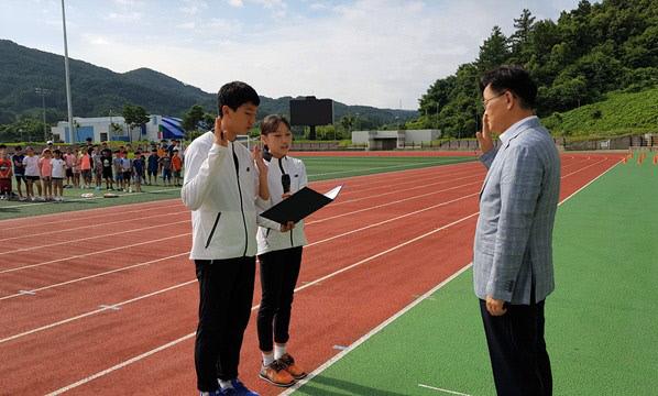 육상대회 2
