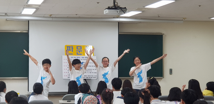 1-1. 중등교육과(2018 학생 통일탐구토론대회)