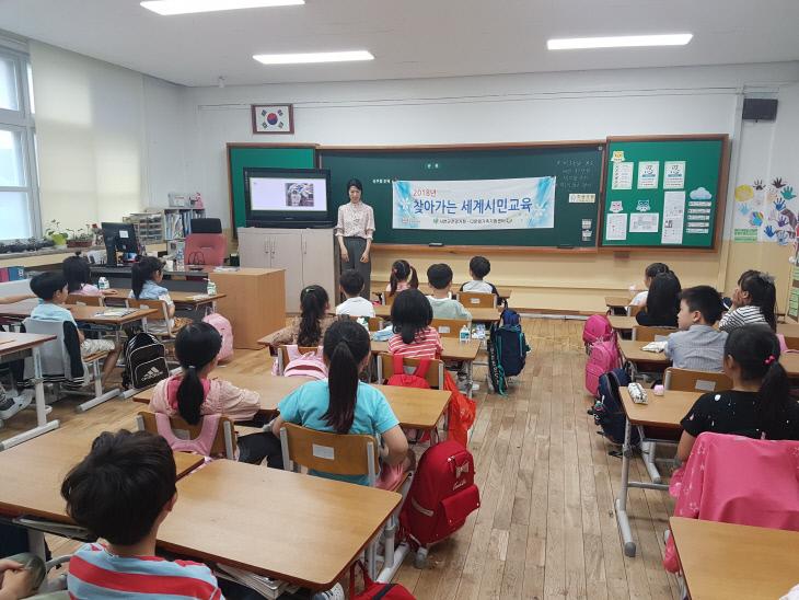 서천초세계시민교육2