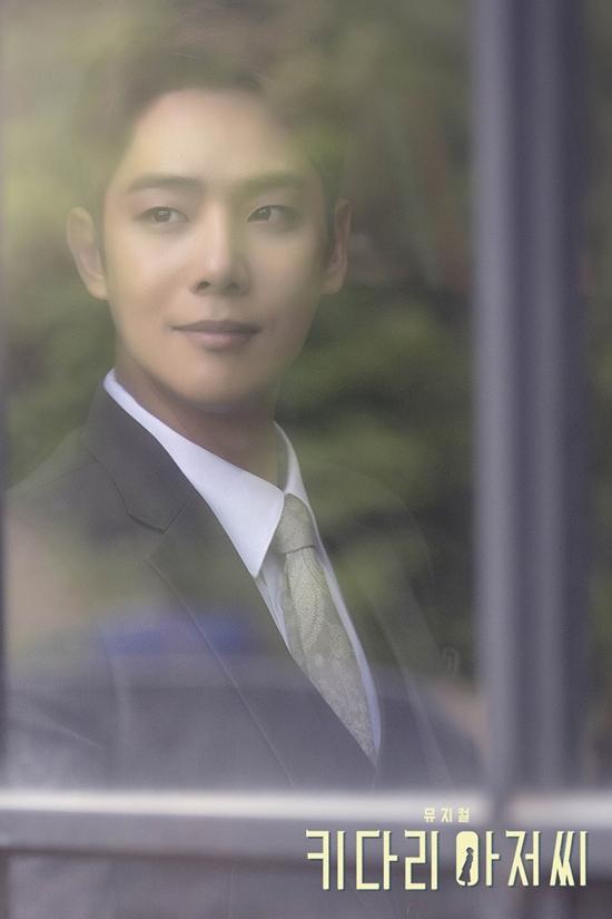 송원근 뮤지컬 `키다리 아저씨` 프로필