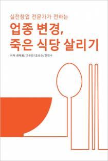 식당3333