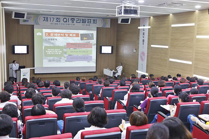 순천향대천안병원, 2018년 QI활동 중간발표회 개최 (1)