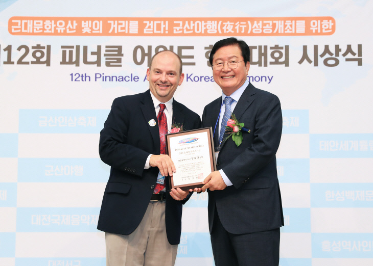 18.7.11 제12회 피너클 어워드 한국대회 시상9