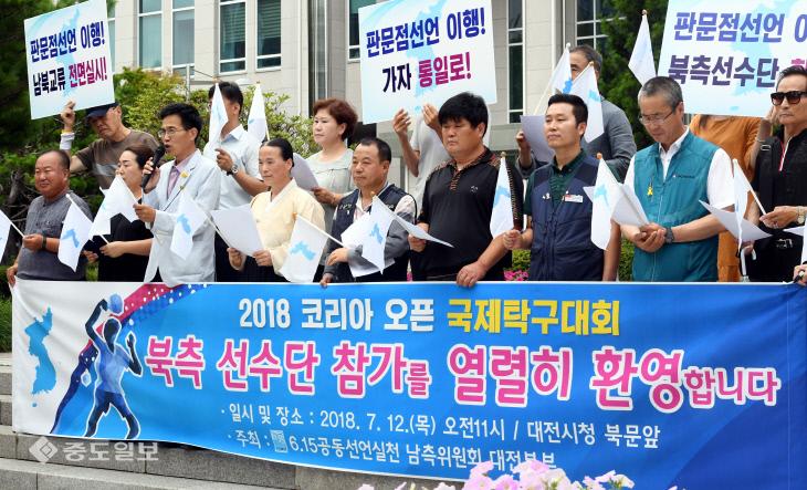 20180712-북측 선수단 환영 기자회견2
