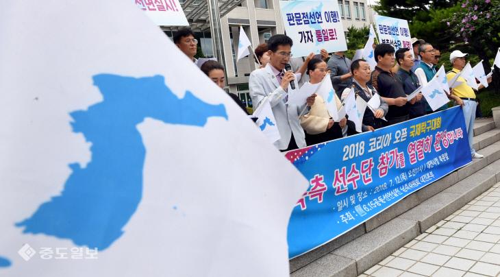 20180712-북측 선수단 환영 기자회견1