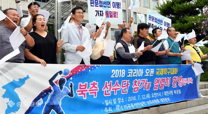 20180712-북측 선수단 환영 기자회견