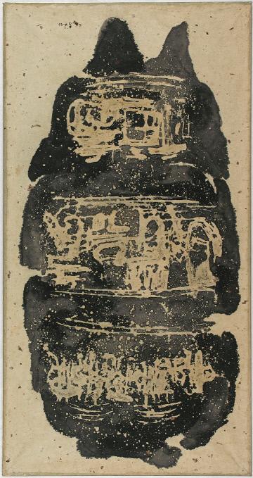 이응노, 구성, 1966, 종이에 수묵, 132.8×69.8 cm