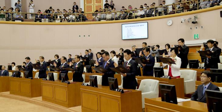 대전시의회 선서서