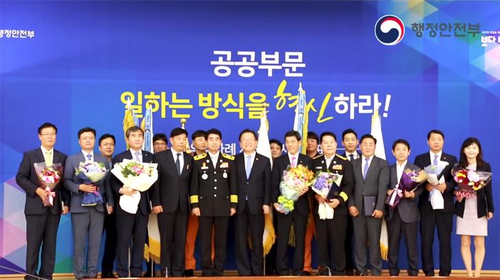 행정안전부, 공공부문 일하는 방식 혁신 콘서트 개최!!