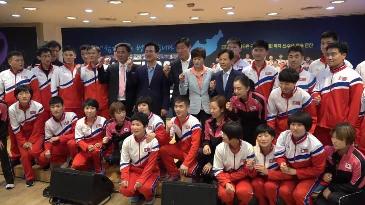 남북탁구단일팀 환송 만찬 `함께해서 행복했습니다`
