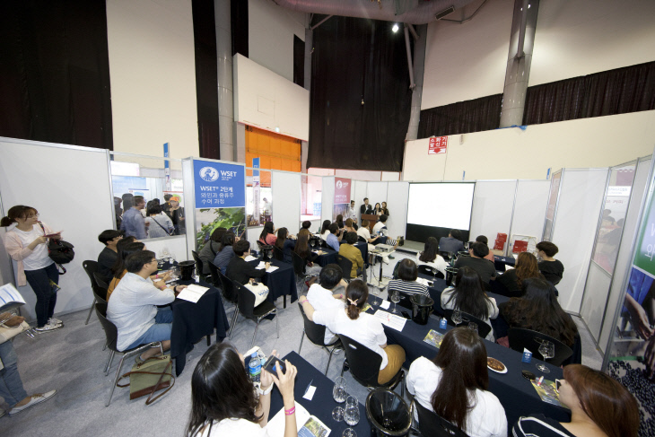 2017 아시아와인컨퍼런스 행사 모습