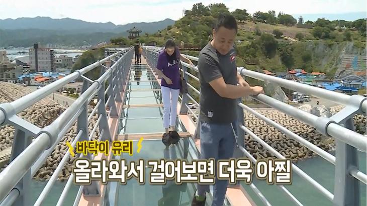 '충남도청 & 경북도청 콘텐츠 교류'셀카인터뷰 - 울진 스카이워크