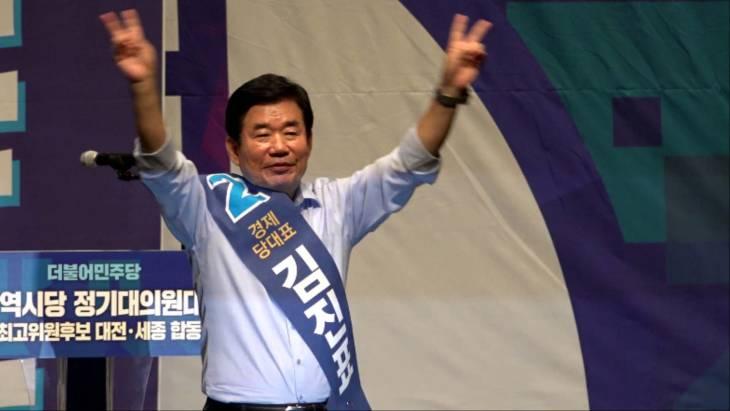 김진표 `대전을 대한민국 실리콘 밸리로 육성 할 것`