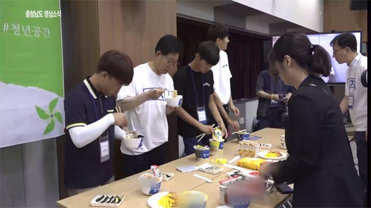 일자리, 주거, 문화, 소통을 주제로 충남 청년과의 '토크콘서트'개최 (feat.라면)