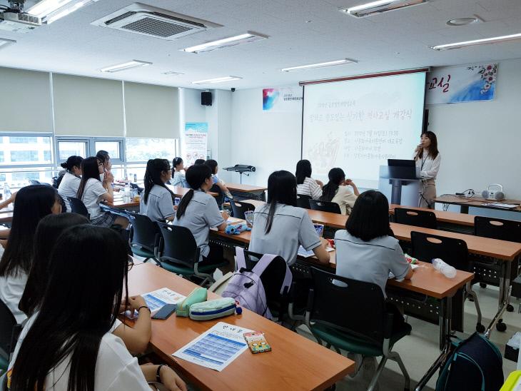 사본 -역사교실 (1)