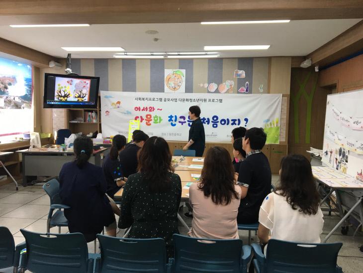 사본 -청소년 정서지원프로그램 (1)