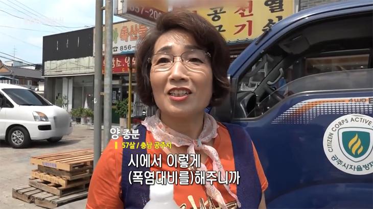 공주시, 100년만의 폭염... '얼음물 나눔 행사'실시