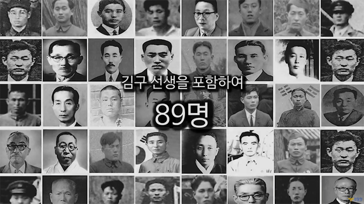 '경찰 김 구'를 아시나요?