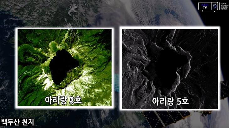 국내 최초 전천후 관측 위성 '아리랑 5호', 임무 완수!