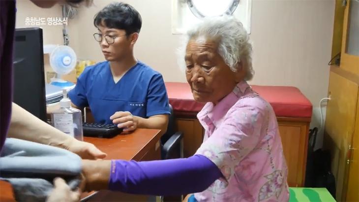 섬마을 건강지킴이로 유명한'충남병원선'오늘의 이벤트 소원은?