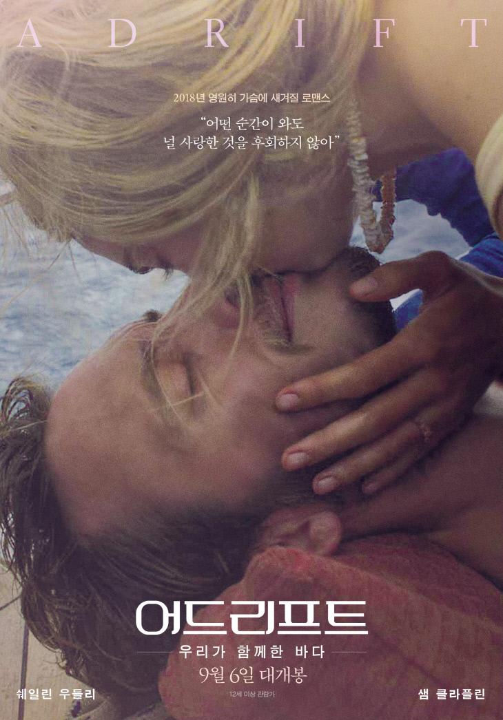 movie_image[4]
