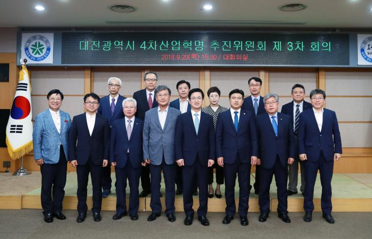 20180920 4차산업혁명 추진위원회2
