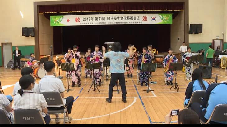 일본 오이타미나미고 학생들의 대산고 방문! 홈스테이를 통해 친밀감과 소중한 추억쌓기!