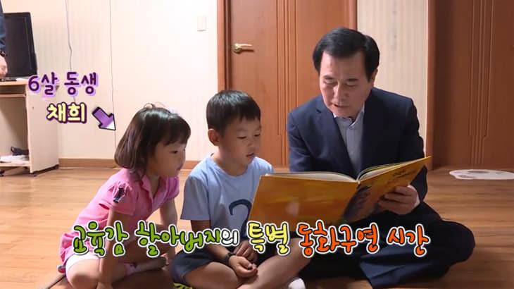 폐교 10년 만에 문 연 녹도 분교와 다시 만난 김지철 교육감!