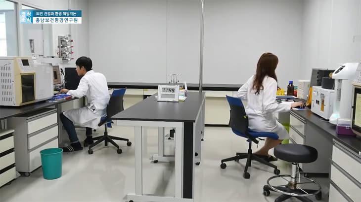 국내 최상위 적합기관 판정받은 충청남도 보건환경연구원!