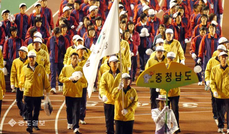 051015-제86회 전국체육대회-충남선수단 입장