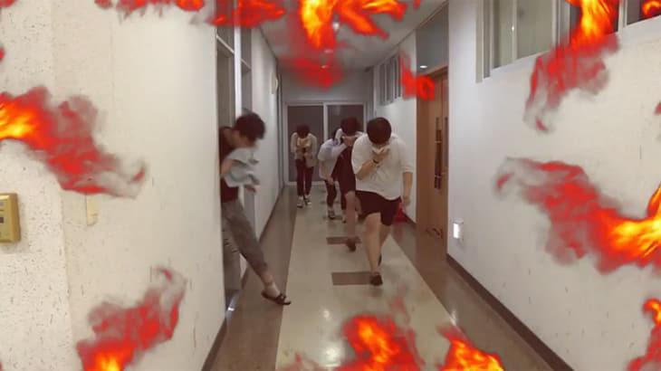 불이야~ 예산전자공업고 기숙사 화재 대피 훈련 현장!