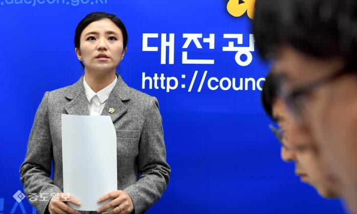 20181010-김소연 의원 입장표명3