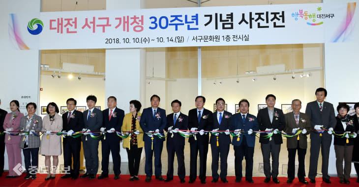 20181010-서구청 개청 30주년 사진전2