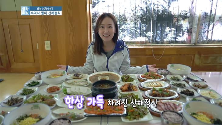 '예산 수덕사 vs 청양 천장호 출렁다리' 관광객이 뽑은 충남30경·30미