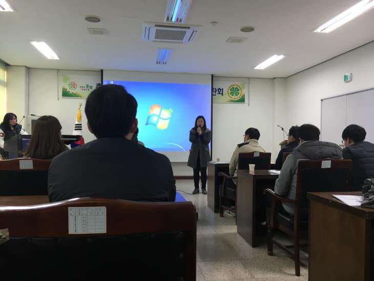 6.청년농업인 역량강화교육1